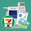 PDFも写真もコンビニですぐ印刷「かんたんnetprint」 - ユーティリティアプリ