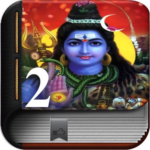 Shiva Sloga 2