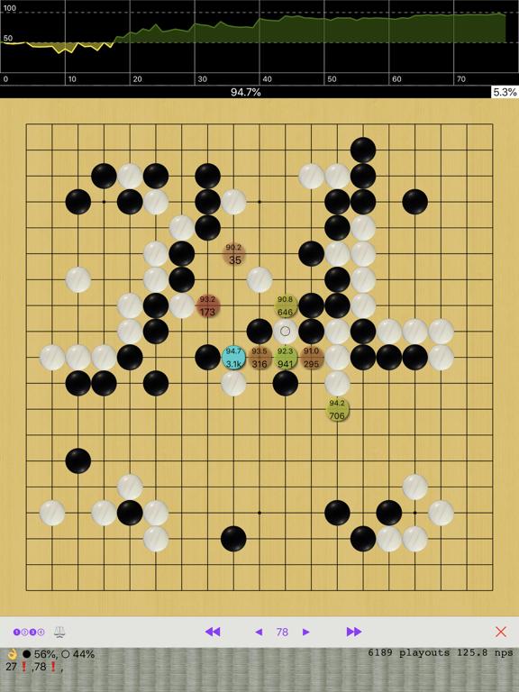 囲碁の師匠のおすすめ画像2