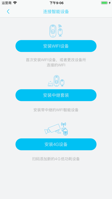 i-Cam+ screenshot 4