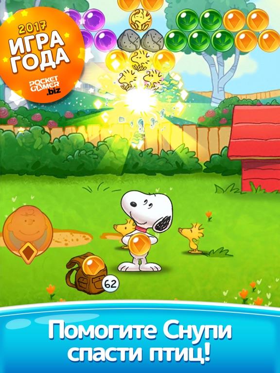 Snoopy Pop на iPad