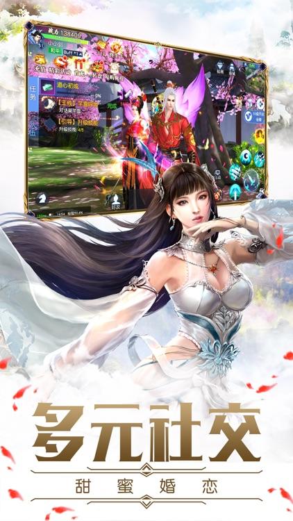 碧雪情天3D-蜀山青云仙剑奇侠传 screenshot-4