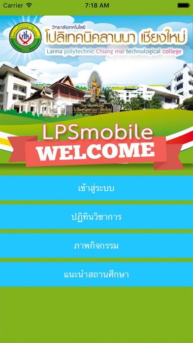 LPS.Mobile screenshot 1