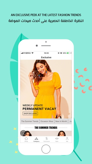 Screenshot for SHEIN-Fashion Shopping Online in Kazakhstan App Store
