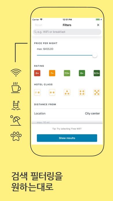 트리바고 - 호텔 검색 및 가격 비교 앱 for Windows