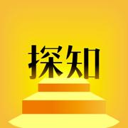探知 - 金山WPS精品课