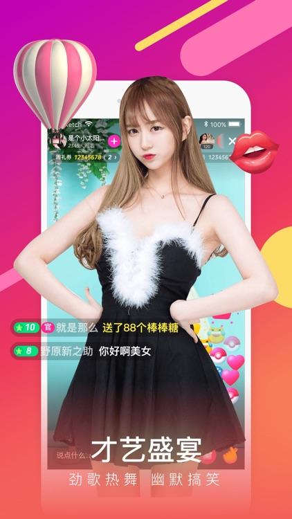 快狐直播-全民真人视频直播平台