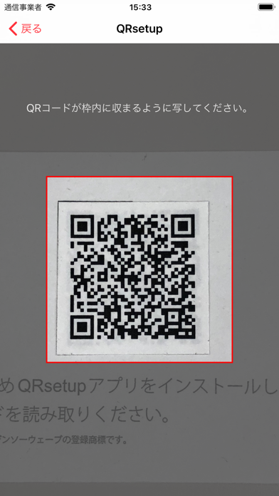 https://is5-ssl.mzstatic.com/image/thumb/Purple123/v4/f7/24/ca/f724cad0-8c23-a178-4781-ec31da6145e1/pr_source.png/392x696bb.png