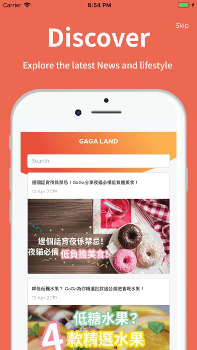 GaGala screenshot 2