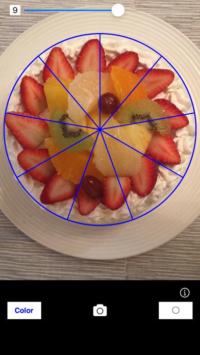 CakeCuttinのおすすめ画像1