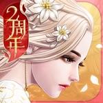 九州天空城3D-两周年庆