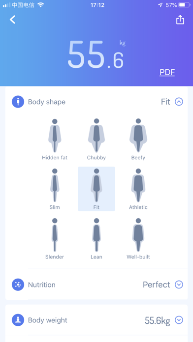 Scale Up - Body Tracking screenshot two