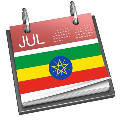 Ethiopian Calendar & Reminder