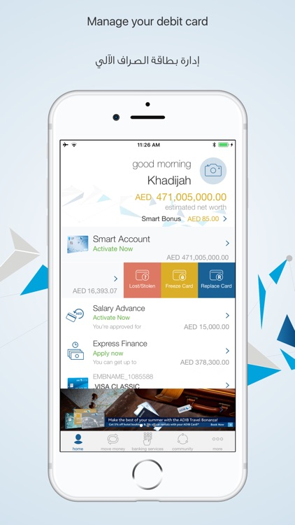 smartbanking by ADIB