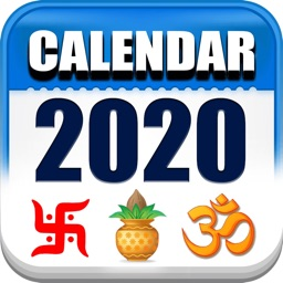 Hindu Calendar 2020 Horoscope