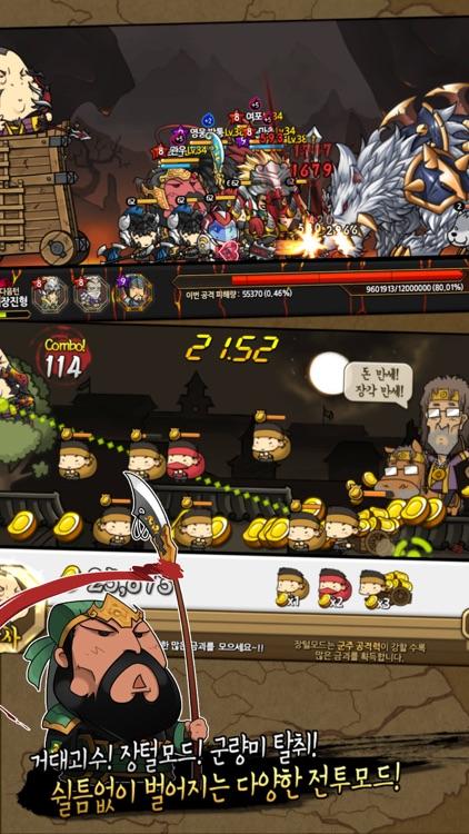 삼국지디펜스 for Kakao screenshot-3