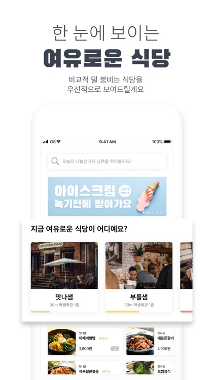 야미 Yammi screenshot-1