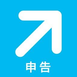 青色申告はフリーランスマネー By Eiji Ikemura