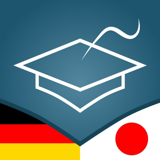 German | Japanese Essentials