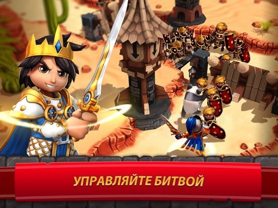 Royal Revolt 2: Tower Defense для iPad