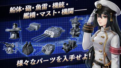 艦つく - Warship Craft -紹介画像5
