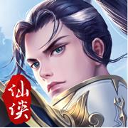 一剑修仙-全民3D国风仙侠手游