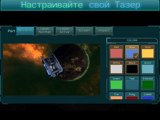 Скачать игру Фрактальный Космос