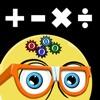 数学衡—6、7、8岁儿童的二年级、三年级数学乘法口诀训练游戏