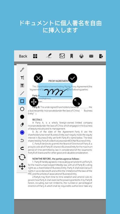SignMe-PDFドキュメントの署名とスキャンのスクリーンショット2