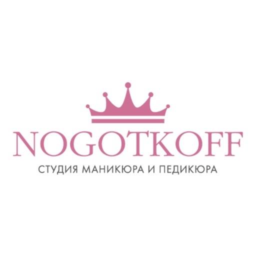 Студия Nogotkoff