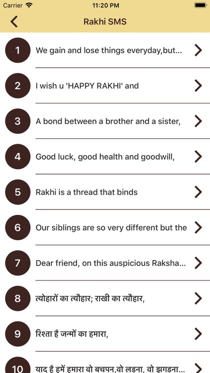 New Rakhi Photo Frames 2019 screenshot-7