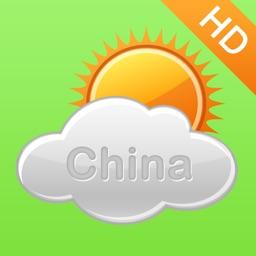 中国空气质量 HD