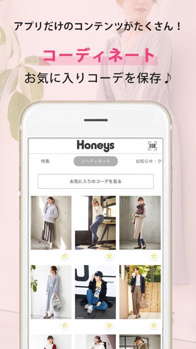 Honeys(ハニーズ)アプリ -レディースファッション- - 窓用