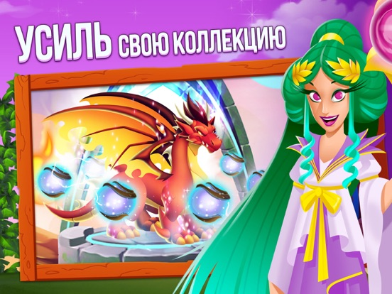 Игра Dragon City Mobile