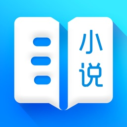 小说-电子书阅读器