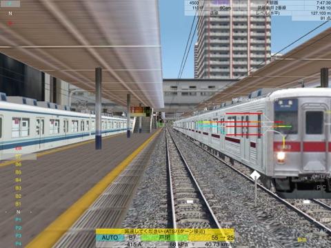 Train Drive ATSのおすすめ画像2