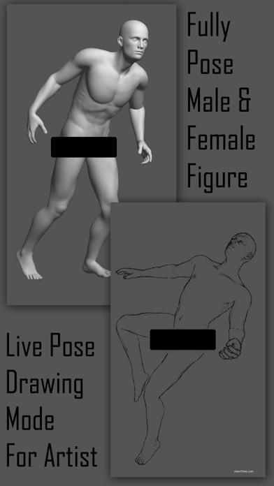 Pose Tool 3Dのおすすめ画像3