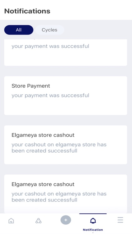 ElGameya screenshot-2