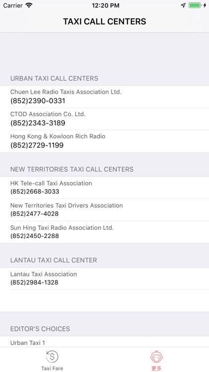 HK Taxi Fare screenshot-3