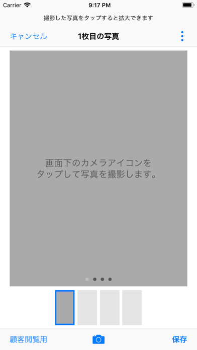 Naily-Lite-のスクリーンショット2