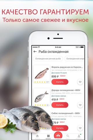 Деликатеска.ру - náhled