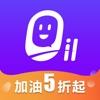 油超市-5折加油中国石化石油卡
