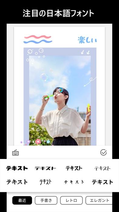 StoryArt - ストーリーコラージュ編集のおすすめ画像2