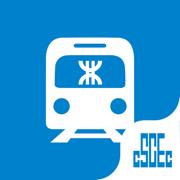 深圳市城市轨道交通13号线工程信息化管理平台