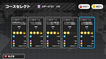 大盛チャリ走DX - 地球・宇宙・時代をかけめぐる ScreenShot4