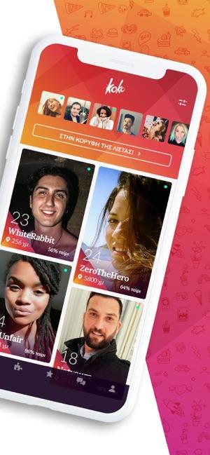 καλύτερα Φιλιπινέζικα online dating