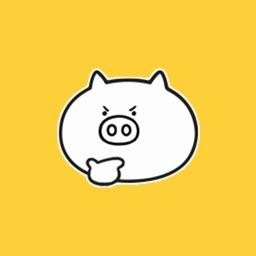 Cute Little Pig - Sticker