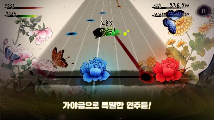 더뮤지션 screenshot-4