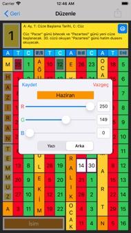 E-Hatim iphone images