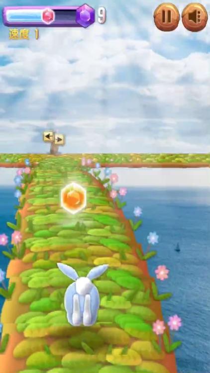 兔兔快跑 - 水上乐园3D跑酷 screenshot-3